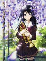 響け!ユーフォニアム 4【Blu-ray】