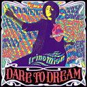 DARE TO DREAM [ 入野自由 ]
