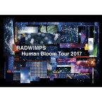 RADWIMPS LIVE Blu-ray 「Human Bloom Tour 2017」(完全生産限定盤)【Blu-ray】 [ RADWIMPS ]