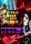 ザ・ヒーナキャットのやってきましたO-WEST2017 LIVE DVD!!! [ ザ・ヒーナキャット ]
