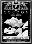 TRUMP series Blu-ray Revival 「COCOON 星ひとつ」【Blu-ray】