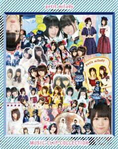 MUSIC CLIP COLLECTION【Blu-ray】 [ petit milady ]