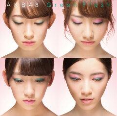 【楽天ブックスならいつでも送料無料】【先着外付け特典:楽天ブックスオリジナル特典】AKB48 Green flash...