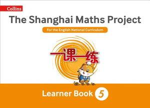 Shanghai Maths - The Shanghai Maths Project Year 5 Learning SHANGHAI MATHS - THE SHANGHAI [ Amanda Simpson ]