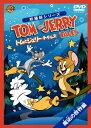 1コインDVD::トムとジェリー...