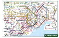 レイメイ藤井 ダヴィンチ リフィル 広域鉄道路線図 聖書 DR353