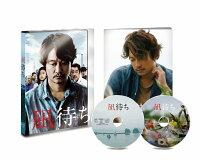 凪待ち 豪華版 Blu-ray【Blu-ray】