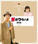 男はつらいよ 奮闘篇 4Kデジタル修復版【Blu-ray】 [ 渥美清 ]