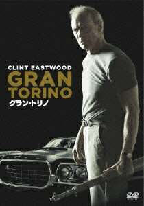 グラン・トリノのDVDイメージ