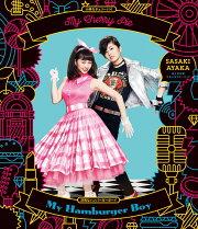 My Cherry Pie (小粋なチェリーパイ)/My Hamburger Boy (浮気なハンバーガーボーイ) (初回限定盤 CD+Blu-ray)
