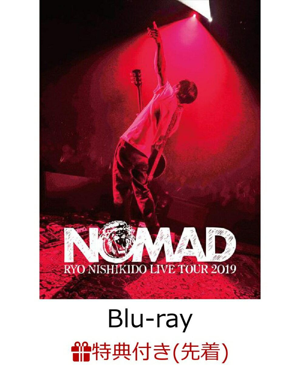 【先着特典】錦戸亮 LIVE TOUR 2019 NOMAD (初回限定盤 2Blu-ray+フォトブック)(ジャケ写ステッカー)【Blu-ray】