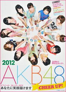 【送料無料】【新春_ポイント2倍】AKB48 オフィシャルカレンダーBOX 2012 CHEER UP!〜あなたに...