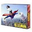 スーパーサラリーマン左江内氏 DVD-BOX [ 堤真一 ]