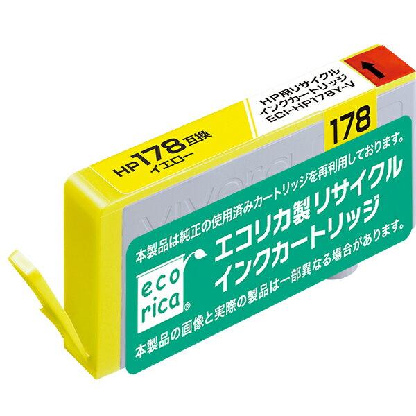 エコリカ HP CB320HJ対応 リサイクルインクカートリッジ イエロー(染料) ECI-HP178Y-V