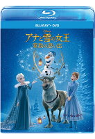 アナと雪の女王/家族の思い出 ブルーレイ+DVDセット【Blu-ray】