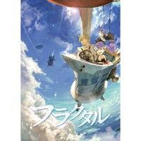 フラクタル 第2巻【数量限定生産】【Blu-ray】