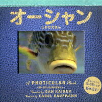 オーシャン PHOTICULAR Book