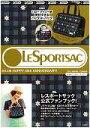 【送料無料】LESPORTSAC 2013 SPRING/SUMMER style1( ハローデイジー) [ LeSportsac ]