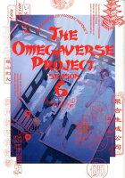 オメガバースプロジェクト シーズン6 5巻