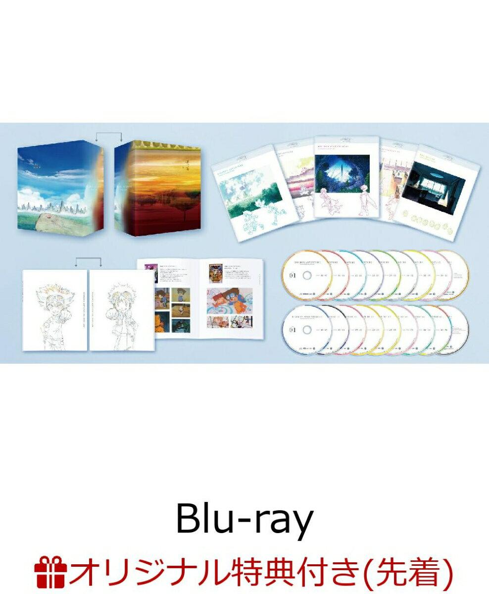 アニメ, キッズアニメ  1999-2001 Blu-ray BOXBlu-ray((174x136mm))
