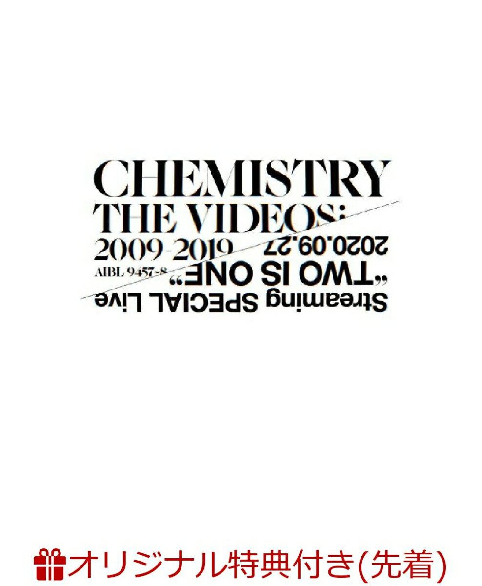 【楽天ブックス限定先着特典】CHEMISTRY THE VIDEOS :2009-2019(ミニタオル)