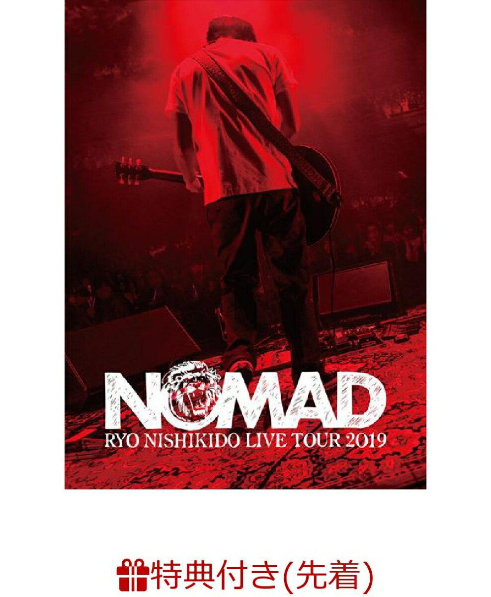 【先着特典】錦戸亮 LIVE TOUR 2019 NOMAD (初回限定盤 2DVD+フォトブック)(ジャケ写ステッカー)