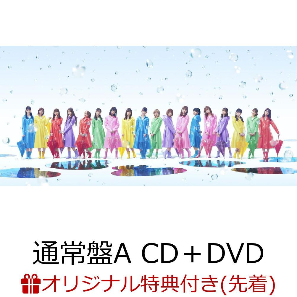 邦楽, ロック・ポップス Rumor (A CDDVD)(()) AKB48