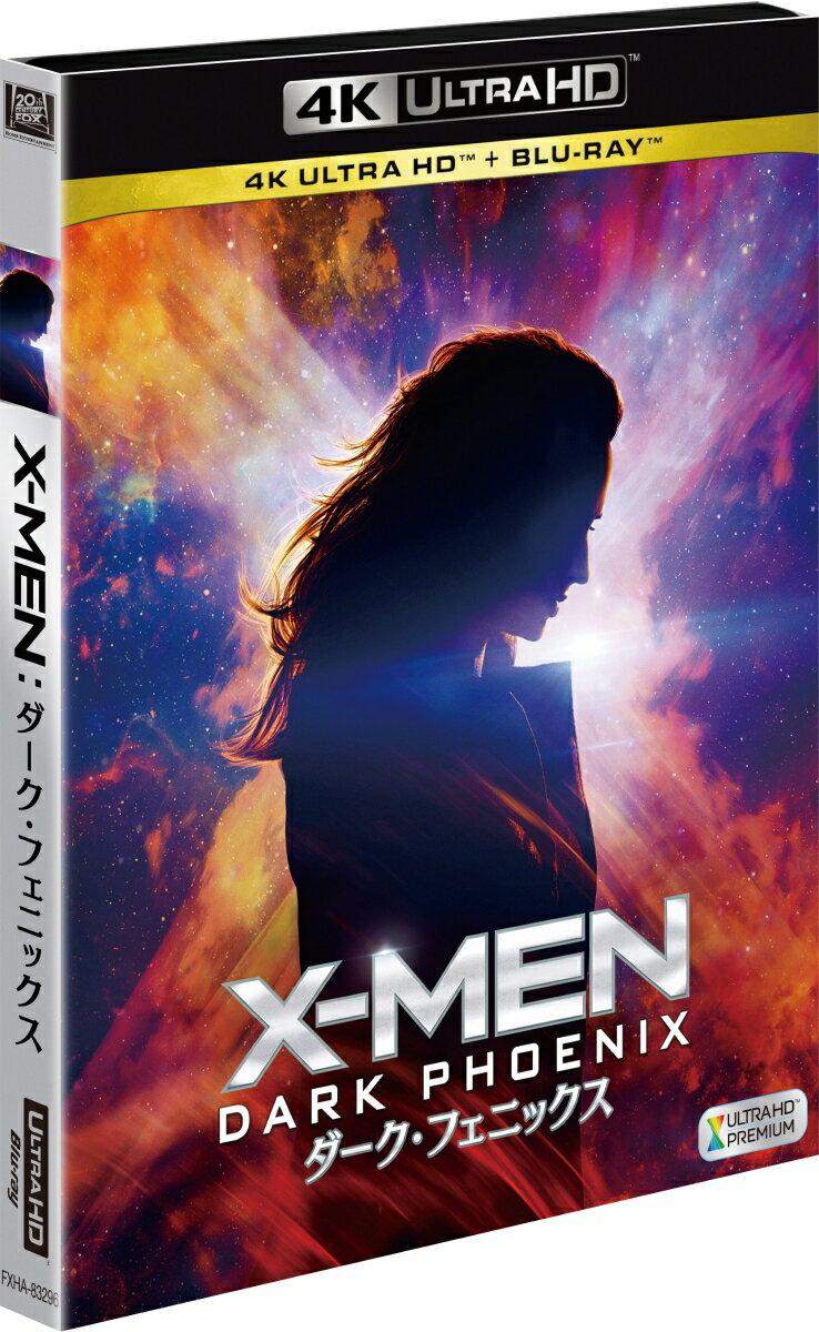 X-MEN:ダーク・フェニックス<4K ULTRA HD+2Dブルーレイ/2枚組>【4K ULTRA HD】