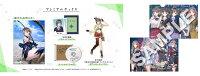 【楽天ブックス限定特典+他】BLUE REFLECTION TIE/帝 プレミアムボックス PS4版(B2布ポスター+A4クリアファイル+他)