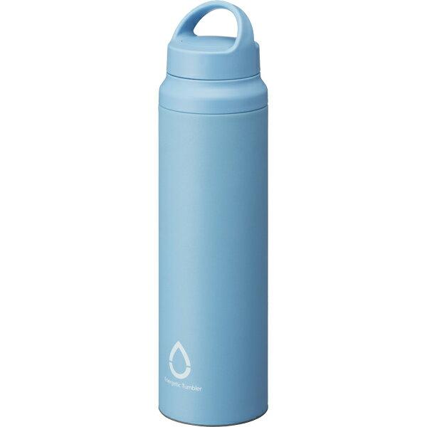 ステンレスボトル〈サハラ〉 0.8L カームブルー