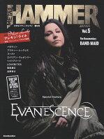 METAL HAMMER JAPAN(Vol.5)