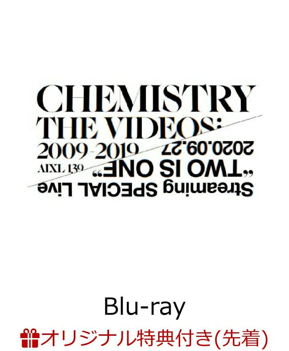 【楽天ブックス限定先着特典】CHEMISTRY THE VIDEOS :2009-2019【Blu-ray】(ミニタオル)