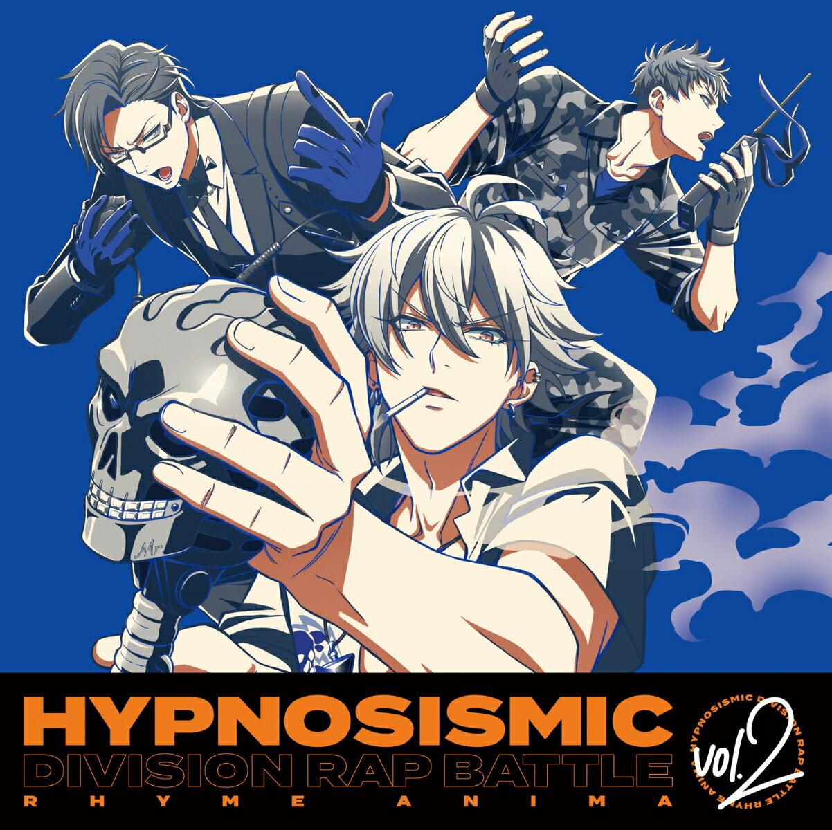 『ヒプノシスマイクーDivision Rap Battle-』 Rhyme Anima 2【完全生産限定版】【Blu-ray】