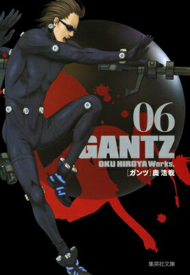 GANTZ(06)画像