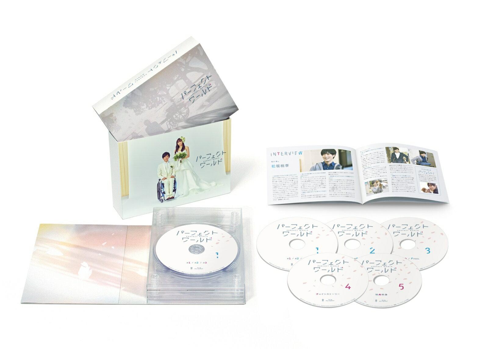 パーフェクトワールド Blu-ray BOX【Blu-ray】