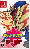 ポケットモンスター シールド 【楽天ブックス限定特典:オリジナルミニトートバッグ(シールドver.)】の画像
