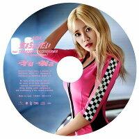 愛をちょうだい feat.TAKANORI NISHIKAWA(T.M.Revolution) (初回限定盤 YUNA)