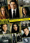 WITHOUT A TRACE/FBI 失踪者を追え!<フォース・シーズン> コレクターズ・ボックス [ アンソニー・ラパリア ]