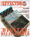 【送料無料】THE EFFECTOR book(vol.13)