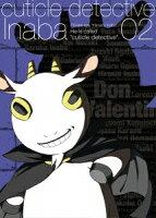 キューティクル探偵因幡 Vol.2