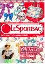 【送料無料】LESPORTSAC 2013 SPRING/SUMMER style2(ボウ) [ LeSportsac ]