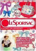 Lesportsac日本上陸happy 25th anniversary!(2013 spring/sum)