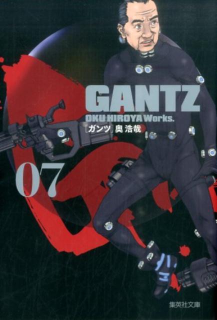 GANTZ(07)画像