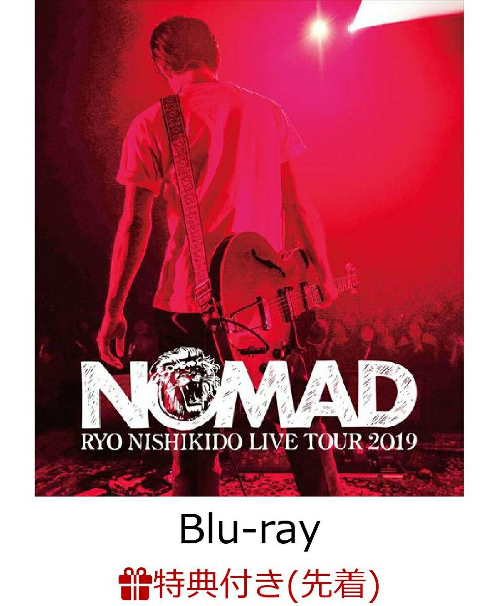 【先着特典】錦戸亮 LIVE TOUR 2019 NOMAD (Blu-ray+CD)(ジャケ写ステッカー)【Blu-ray】