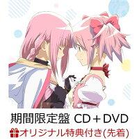 【楽天ブックス限定先着特典】ケアレス (期間生産限定盤 CD+DVD)(缶バッジ)