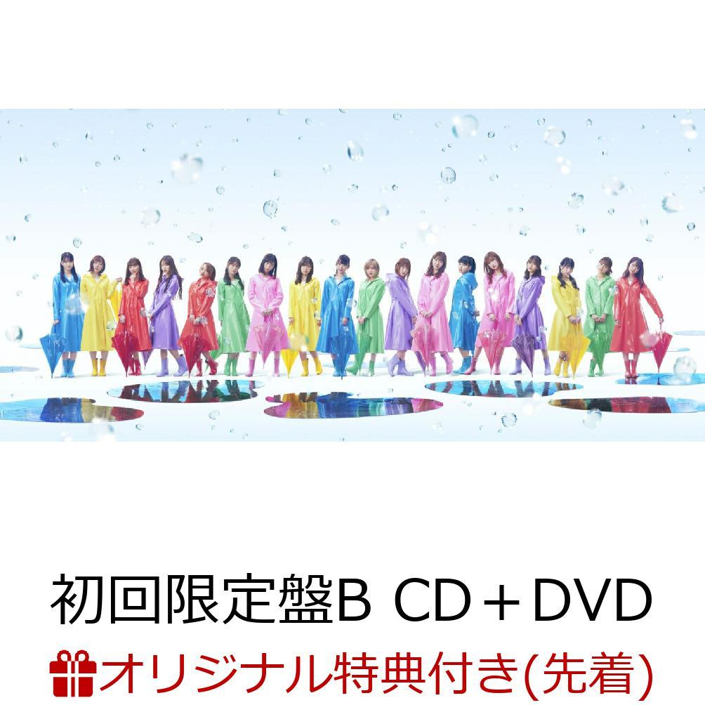 邦楽, ロック・ポップス Rumor (B CDDVD)(()) AKB48