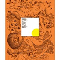 【送料無料】【新作CDポイント3倍対象商品】蜜月抄(初回限定仕様盤) [ 椎名林檎 ]