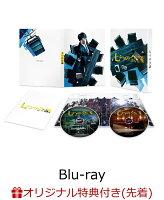 【楽天ブックス限定先着特典】七つの会議 豪華版Blu-ray(映画ロゴ入りフリクションペン付き)【Blu-ray】
