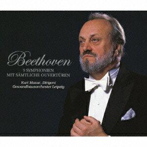 ベートーヴェン:交響曲・序曲全集 [ クルト・マズア/ライプツィヒ・ゲヴァントハウス管弦楽団 …