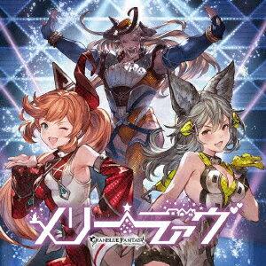 CD, ゲームミュージック  GRANBLUE FANTASY ()